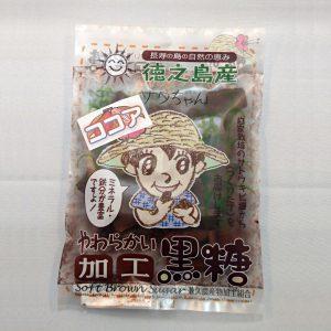 yawa-cocoa